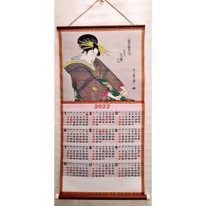 2022年度版 織物カレンダー No,479 當時全盛美人揃 玉屋内花紫 (歌麿) mori-hide