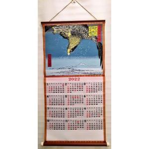 2022年度版 織物カレンダー No,480 深川洲崎十万坪 (広重) mori-hide
