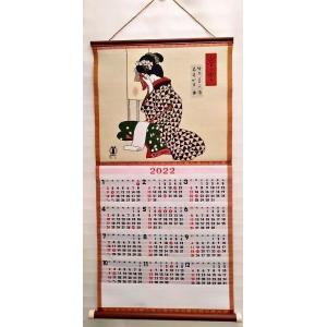 2022年度版 織物カレンダー No,482 春の宵 (夢二) mori-hide