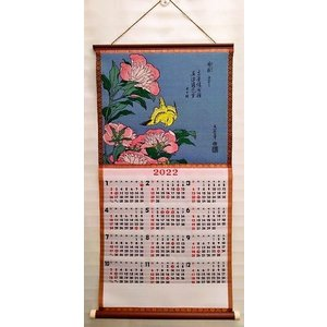 2022年度版 織物カレンダー No,483 芍薬 カナアリ (北斎) mori-hide