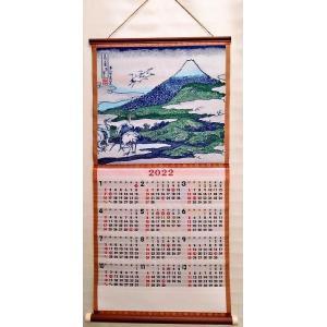 2022年度版 織物カレンダー No,80 富嶽三十六景 相州梅沢庄 (北斎) mori-hide