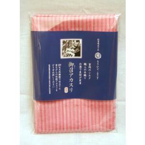 御召アカスリ 富岡の絹 ピンク先染めバージョン 通常サイズ mori-hide