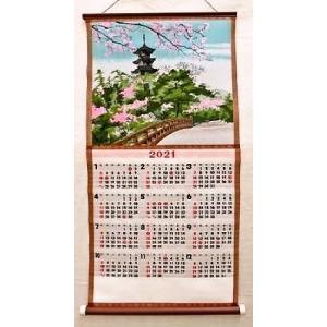 2021年度版 織物カレンダー No,119 横浜三溪園|mori-hide