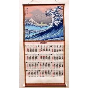 2021年度版 織物カレンダー No,190 海上の不二 北斎|mori-hide