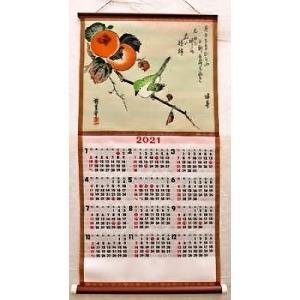 2021年度版 織物カレンダー No,222 柿に目白 広重|mori-hide