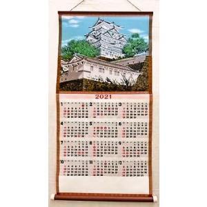 2021年度版 織物カレンダー No,36 姫路城|mori-hide