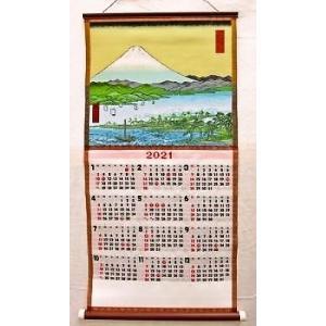 新柄 2021年度版 織物カレンダー No,471 駿河三保の松原 広重|mori-hide