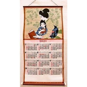 新柄 2021年度版 織物カレンダー No,474 おはなし 夢二|mori-hide