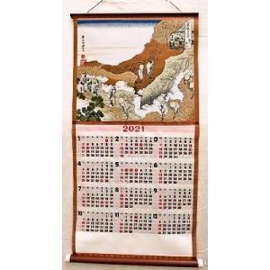 新柄 2021年度版 織物カレンダー No,475 諸人登山 北斎|mori-hide
