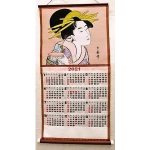 新柄 2021年度版 織物カレンダー No,476 座敷の風情五明桜滝川 歌麿|mori-hide