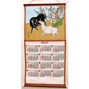 新柄 2021年度版 織物カレンダー No,477 干支 牛と梅ノ木|mori-hide