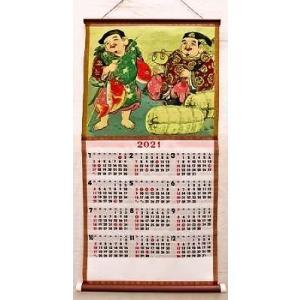 2021年度版 織物カレンダー No,58 恵比寿・大黒|mori-hide