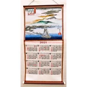 2021年度版 織物カレンダー No,61 近江八景樫田落雁 広重|mori-hide