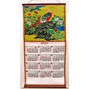 2021年度版 織物カレンダー No,67 錦鶏鳥|mori-hide