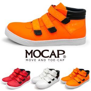 安全靴 メンズ スニーカー 鉄芯 ベルクロ ハイカット 紳士靴 白 黒 赤 オレンジ MOCAP c...