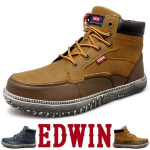 安全スニーカー 靴 セーフティーシューズ EDWIN エドウィン ESM101 ハイカット JSAA...