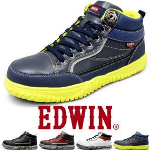 安全靴 メンズ スニーカー セーフティーシューズ EDWIN エドウィン 先芯 軽い 軽量 ブランド...