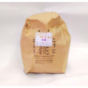 能登産特別栽培コシヒカリの糀(クール便で発送)【他商品との詰め合わせはできません】|morie