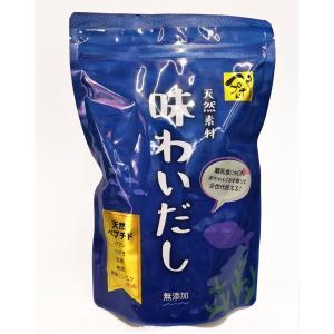 天然素材100%の出汁『味わいだし』 1袋500g|morie