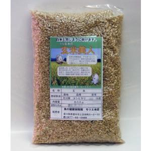 カルゲン玄米美人(渋みのある最表皮だけ剥いた玄米)発芽します。|morie