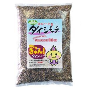 うどん県善通寺産のダイシモチ(もち麦)2キロ|morie