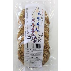 北海道のスルメと一緒に焼いた玄米美人ポンせんべい 無添加・手焼き|morie