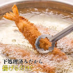 えび エビ 海老 極太 ジャンボ エビフライ 10尾セット (5尾×2パック)  冷凍便|morigen|03