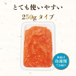 規格変更してお買い求めやすくなりました( いくら イクラ  お歳暮)  いくら醤油漬け サーモントラウト 200g イクラ 丼 冷凍便 ギフト 送料無料|morigen|10