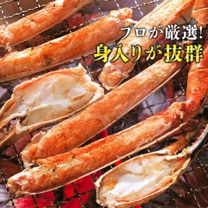 ズワイガニ かに カニ 蟹 かにしゃぶ・カニ鍋・焼き蟹セット1.2kg 冷凍便|morigen|03