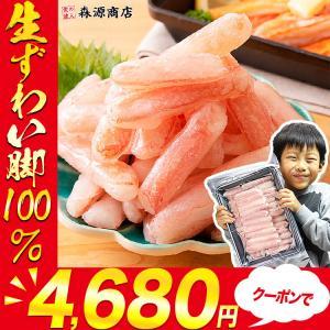 カニ 訳あり かに 蟹  選べる 訳あり/ ズワイガニ ポーション 500g 冷凍便