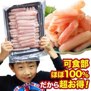 ( カニ 訳あり かに 蟹 ずわいがに )  選べる 訳あり ズワイガニ ポーション 500g 冷凍便 |morigen|03