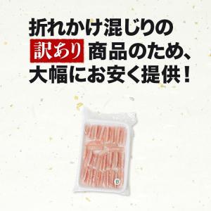 ( カニ 訳あり かに 蟹 ずわいがに )  選べる 訳あり ズワイガニ ポーション 500g 冷凍便 |morigen|10