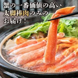 カニ かに 蟹  お刺身で食べられる ずわい蟹ポーション 1kg  ギフト|morigen|03