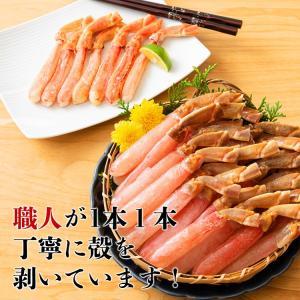 カニ かに 蟹  お刺身で食べられる ずわい蟹ポーション 1kg  ギフト|morigen|05
