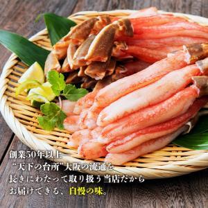 カニ かに 蟹  お刺身で食べられる ずわい蟹ポーション 1kg  ギフト|morigen|06