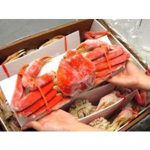 カニ かに 蟹 訳あり ズワイガニ / ずわい蟹 姿2尾セット 大サイズ かに味噌 送料無料 冷凍便 お歳暮|morigen|02