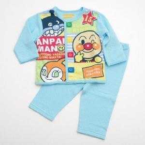 それいけ!アンパンマン お着替え練習パジャマ   だいすきだから がんばれる!  品質表示 : 本体...