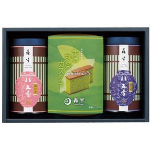 お歳暮 ギフト プレゼント お菓子 抹茶カステラ 銘茶五香 詰合せ WG-4  お土産 お茶 抹茶|morihan