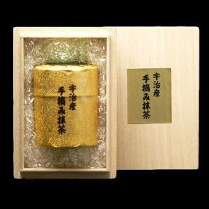 宇治産 手摘み抹茶 30g缶入り 吉田利一氏の高級抹茶の茶園で手摘みしました|morihan
