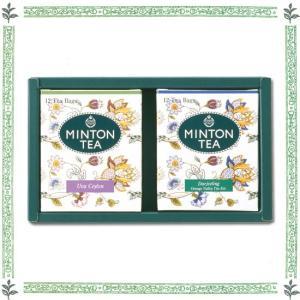 お歳暮 紅茶 ミントンティー MT-10T 伝統を受け継いだ本格的な英国紅茶  MINTON TEA 紅茶 お土産 ギフト|morihan