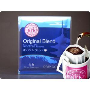 コーヒー ドリップバッグコーヒー オリジナルブレンド 10P 本格派ドリップコーヒー morihan 02