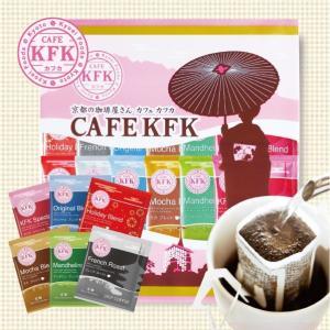 お徳用ドリップバッグコーヒー 6種類 30P  お試しにも最適な本格派ドリップコーヒー