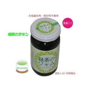 緑茶のジャム 特殊製法により退色しない自然派ジャム。|morika