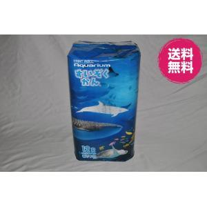 すいぞくかん トイレットペーパー ダブル/香り付 12Rx4 48個入り/送料無料|morika