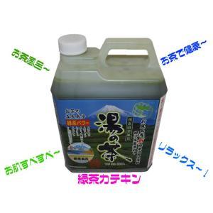 湯の茶(祝富士山世界遺産の町、静岡県産茶葉100%使用カテキンパワーのめずらしい緑茶液体入浴剤)4L入り|morika