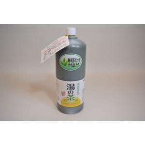 湯の茶 緑の入緑料 浴用化粧品 お茶の入浴剤 新しくお試し1L容器で新発売|morika