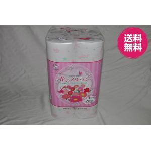 花のメルヘン トイレットペーパーダブル/香り付 12Rx4 48個入り|morika