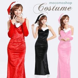 X'masレディースサンタコスプレ/ロングスカート/ロングドレスと帽子の2点セット|morika