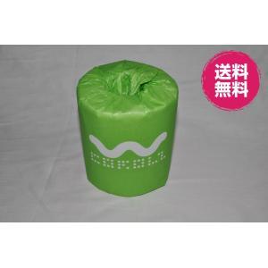 カラーズパステルトイレットシリーズ グリーン ダブル/香り付/個別包装 48個入り|morika