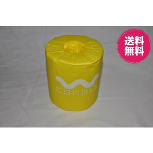 カラーズパステルトイレットシリーズ イエロー ダブル/香り付/個別包装 48個入り|morika